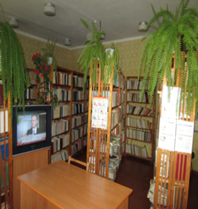 bibliot - 1-1