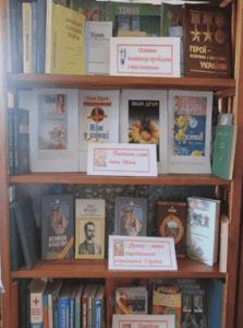bibliot-1-10-min