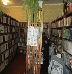 bibliot-1-4-min