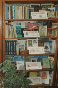 bibliot-1-8-min