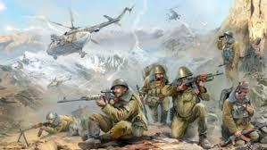 afgan -1
