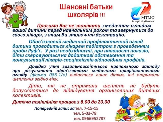 FB_IMG_1559407268546